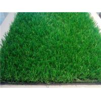 Quality Three colour home decotation use Spine shape artificial grass for landscaping for sale