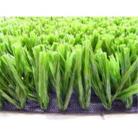 Buy cheap Fibril PE Football Grass from wholesalers
