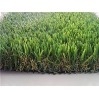 Best Four colour garden decotation use S shape artificial grass for landscaping wholesale