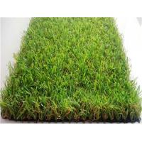 Best Four colour garden decotation use Falt shape artificial grass for landscaping wholesale