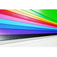 China PRODUCTS: PP Corrugated Board on sale