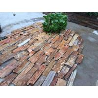 Best SY Culture Stone 04 Materials wholesale