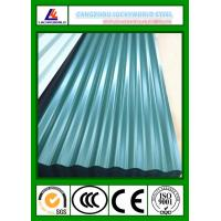 Buy cheap PPGI ROOFING SHEET from wholesalers