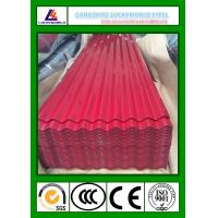 Buy cheap Corrugated steel plate from wholesalers