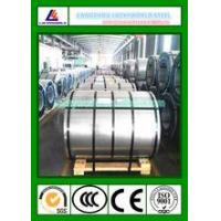 Buy cheap factory direct sale 0.17mm hot galvanised steel sheet coils from wholesalers