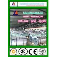 Buy cheap factory direct sale 0.40mm galvanised steel sheet coils (G.I.COILS SHEET) from wholesalers