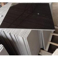 Buy cheap Polished Mongolia Black Granite Tile from wholesalers