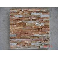 Buy cheap Slate Panel from wholesalers