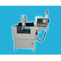 Buy cheap 4030 ATC CNC router from wholesalers
