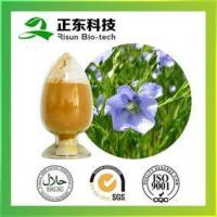 Quality Top Grade Pure Natural Flaxseed Extract for sale