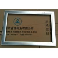 China LED screen frame LED display system frame structure on sale