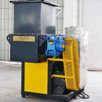 Buy cheap Shredding machine from wholesalers
