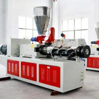 Quality extruder for sale