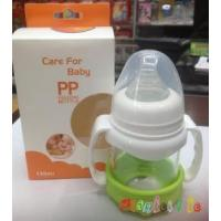 Best Care For Baby Borosilicate Glass Bottle XBG-22012 wholesale