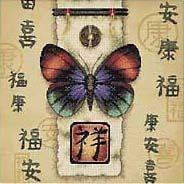 China Oriental Butterfly Counted Cross Stitch Kit on sale
