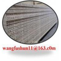 China Supply outdoor LVL pine scaffolding wooden plank/board on sale
