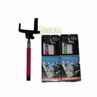Buy cheap Bluetooth Selfie Stick from wholesalers