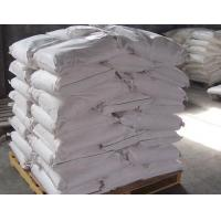 Buy cheap Barium Carbonate 99.2% from wholesalers