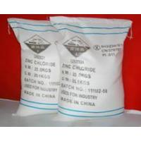 Buy cheap Zinc Chloride 98% from wholesalers