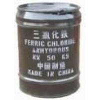 Buy cheap Ferric Chloride Solution from wholesalers