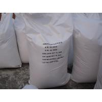 Buy cheap Ammonium Sulphate technical grade from wholesalers