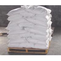 Buy cheap HBCD/Hexabromocyclododecane from wholesalers