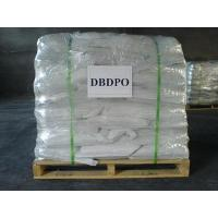 Buy cheap DBDPO/DECA(Decabromodiphenyl Oxide) from wholesalers