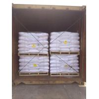 Buy cheap Ammonium Persulphate technical grade from wholesalers