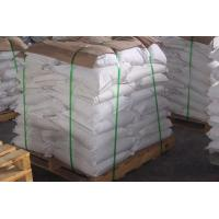 Buy cheap DBDPE 8010 (DECABROMODIPHENYL ETHANE) from wholesalers