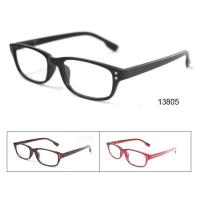 China 2016 Many Colorful Cheap Designer Reading Glasses for Ladies and Man on sale