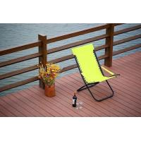 China Oxford Fabric Folding Garden Sun Beach Chair Yellow on sale