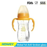 China Tempered Glass Baby Bottles 240ml with Teat | BPA Free Baby Tempered Glass Bottle on sale