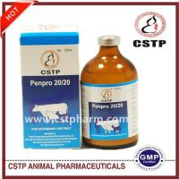 Quality Dihydrostreptomycin + Penicillin G Procaine for Cattle for sale