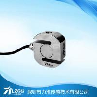 LFS-07 S type force sensor with high accuracy and large capa