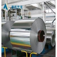 China PRODUCTS Spinning quality 3003 H24 aluminum bare coil top quality on sale