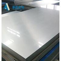 China PRODUCTS Aluminum 6061 plate For trailer on sale
