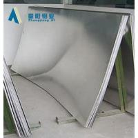 Quality PRODUCTS 6061 T5 aluminum plate For sale for sale