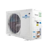 Buy cheap 3.5kw ~ 6.5kw Hot water unit heating only Refrigerant cycle units from wholesalers