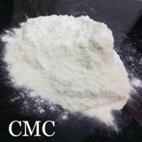 Buy cheap CMC full name: Sodium Carboxymethyl Cellulose from wholesalers