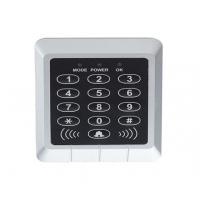 Buy cheap Access Control Reader MJ-G4000 from wholesalers