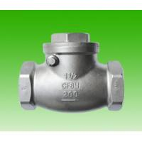 Buy cheap valves series from wholesalers