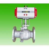 Buy cheap valves series1 from wholesalers