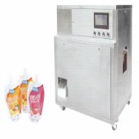 Buy cheap KNS-1 stand up pouch filling machine from wholesalers