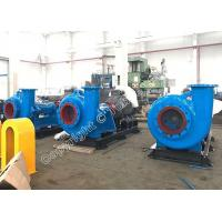 Buy cheap Tobee FGD Gypsum Slurry Pump from wholesalers