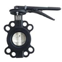 Buy cheap Rubbe lined handle butterfly valve from wholesalers