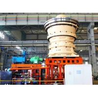 Buy cheap Gyratory Crusher from wholesalers