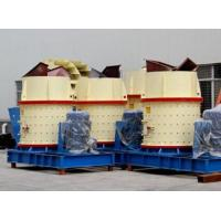 Buy cheap Compound Crusher from wholesalers