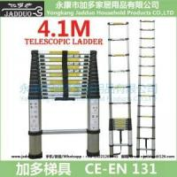 Buy cheap 4.1m single telescopic ladder from wholesalers
