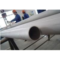 Buy cheap Stainless Steel Pipes & Tubes TP304L Stainless Steel Pipes & Tubes from wholesalers