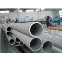 Buy cheap Stainless Steel Pipes & Tubes TP304LN Stainless Steel Pipes & Tubes from wholesalers